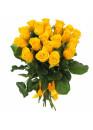31 Жёлтая роза Пенни Лэйн (Penny Lane) 40см