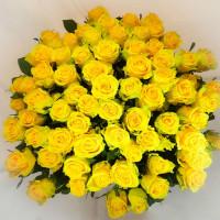 Роза Пенни Лэйн (Penny Lane) Жёлтая 50 см